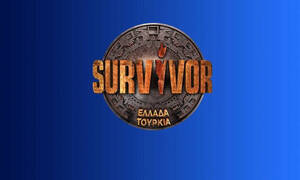 Survivor: Οι πρώην παίκτες έφτασαν στον Άγιο Δομίνικο και ιδού οι πρώτες φωτογραφίες τους! (photos)