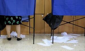 Πού ψηφίζω 2019: Βρες ΕΔΩ το εκλογικό σου κέντρο