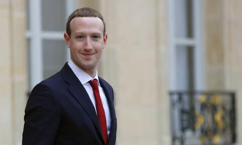 O Ζάκερμπεργκ ονειρεύεται μια αυτοκρατορία: Σχεδιάζει να κυκλοφορήσει ψηφιακό κρυπτονόμισμα