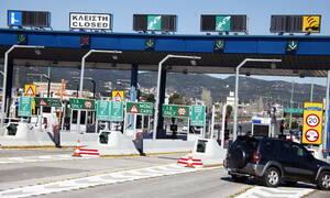 Εκλογές 2019: Άνοιξαν τα διόδια - Τα οχήματα περνάνε δωρεάν από τους σταθμούς