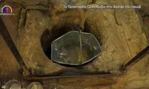 Αυτό είναι το πηγάδι όπου ήπιε νερό ο Χριστός και «ξεδίψασε» πνευματικά την αμαρτωλή Σαμαρείτιδα