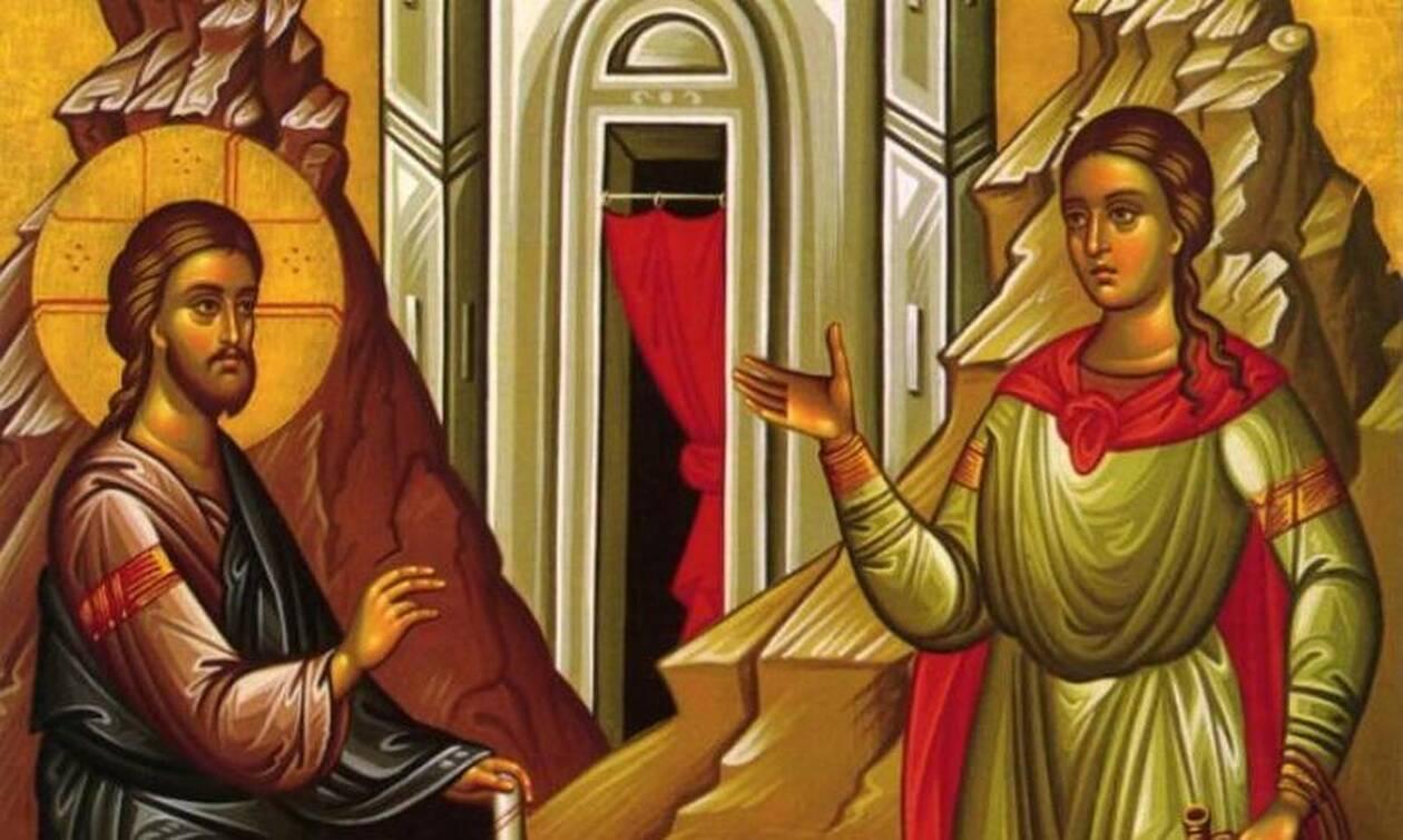 Κυριακή της Σαμαρείτιδος- Μεγάλη εορτή