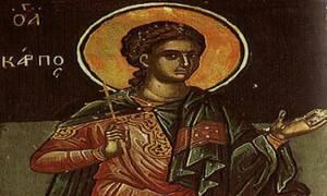 26 Μαΐου - Γιορτή σήμερα: Του Αγίου και Αποστόλου Κάρπου από τους Εβδομήκοντα
