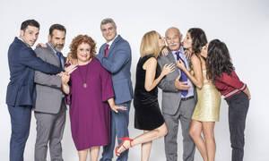 Μην αρχίζεις τη μουρμούρα: Πρωταγωνιστές αποκαλύπτουν αν η σειρά θα συνεχίσει για 7η σεζόν! (Photos)