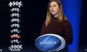 Η κορυφαία παίκτρια στην ιστορία του κυπριακού «Αδύναμου Κρίκου» (Vid)