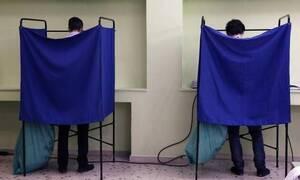 Αποτελέσματα Εκλογών 2019: Στο 61,5% η συμμετοχή των Κυπρίων της Αθήνας στις Ευρωεκλογές