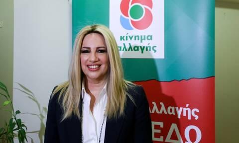 Αποτελέσματα εκλογών 2019: Φώφη Γεννηματά – «Χορηγός» της δεξιάς ο Αλέξης Τσίπρας