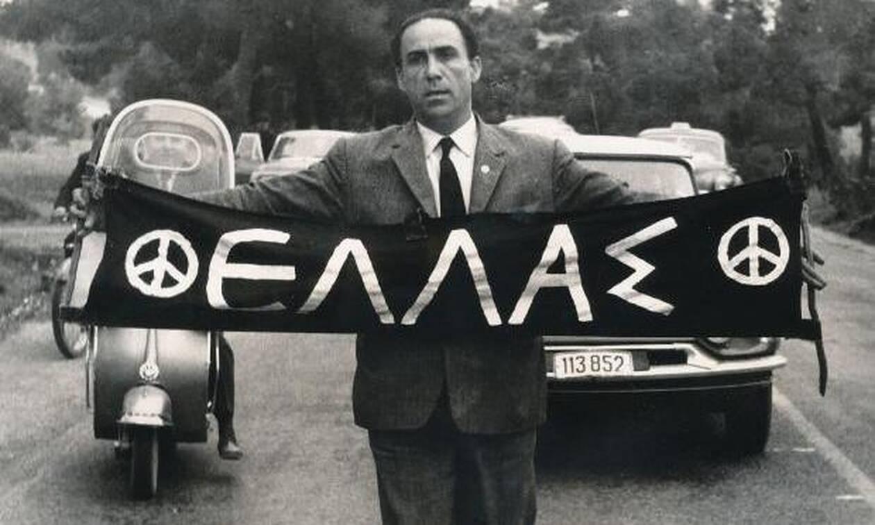 Σαν σήμερα το 1963 δολοφονήθηκε ο βουλευτής και αγωνιστής της Δημοκρατίας, Γρηγόρης Λαμπράκης