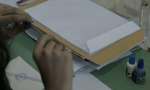 Αποτελέσματα Εκλογών 2019 LIVE: Δήμος Αμαρουσίου Αττικής
