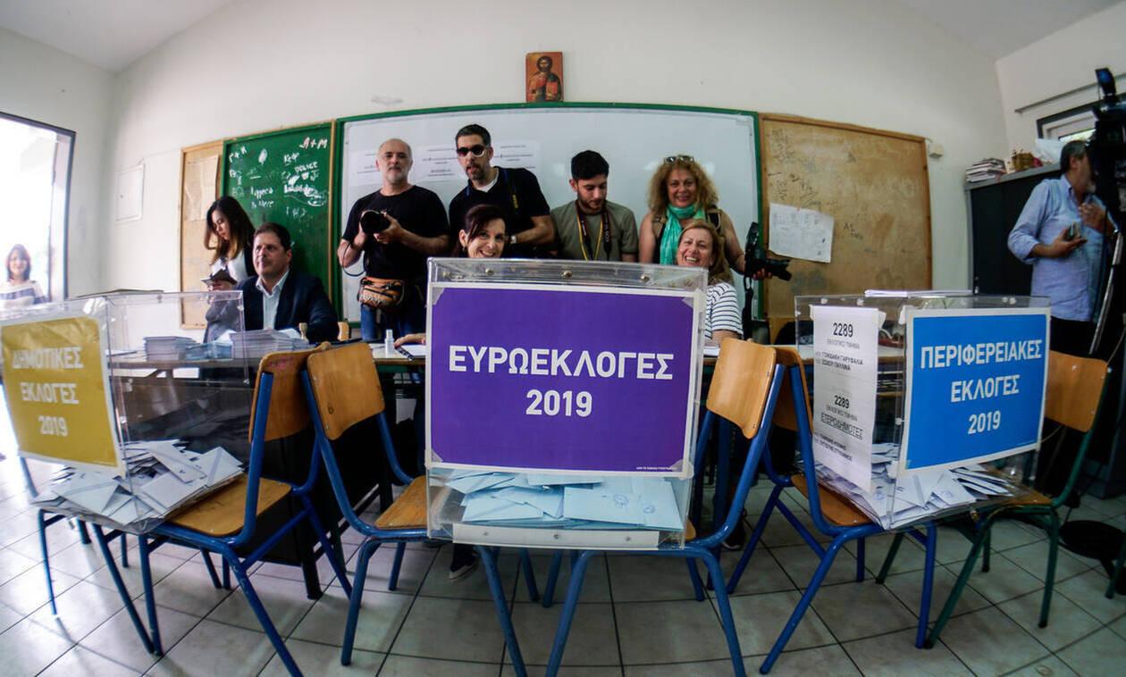 Αποτελέσματα ευρωεκλογών 2019: Αυτοί είναι οι ευρωβουλευτές που προηγούνται - Δείτε αναλυτικά