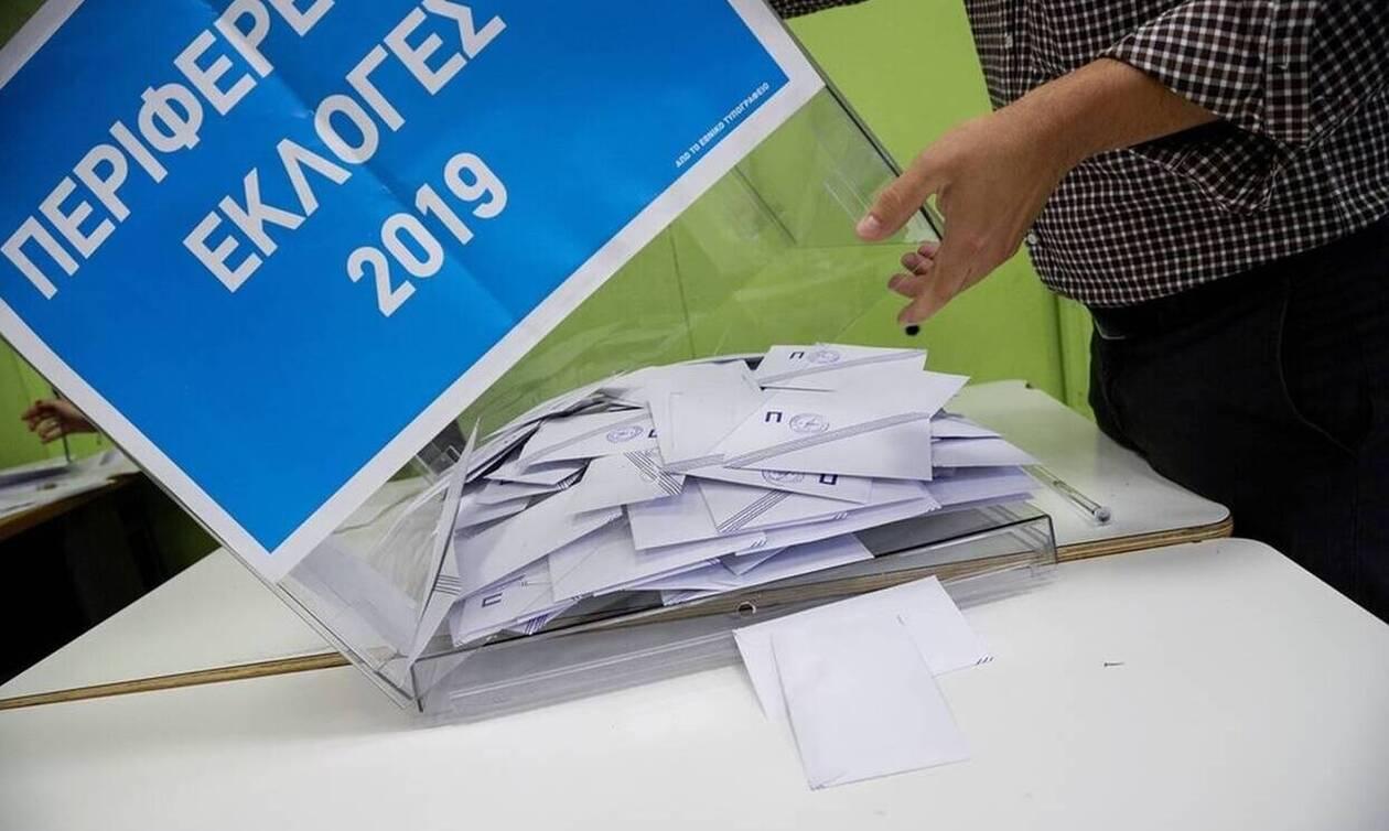 Αποτελέσματα Εκλογών 2019: LIVE τα αποτελέσματα από όλους τους Δήμους - Περιφέρειες