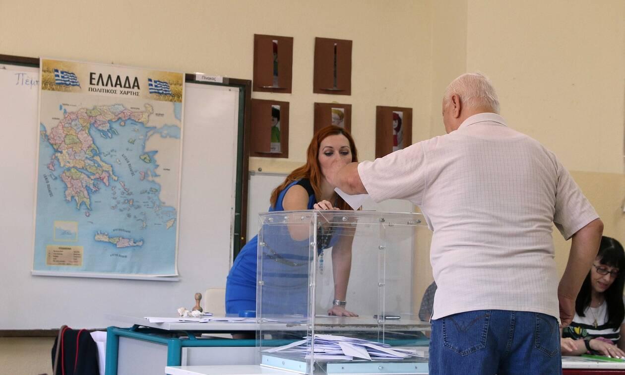 Αποτελέσματα Εκλογών 2019 LIVE: Δήμος Αριστοτέλη Χαλκιδικής (ΤΕΛΙΚΟ)