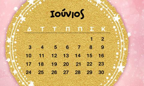 Ιούνιος 2019: Αυτές είναι οι σημαντικές ημερομηνίες του μήνα για σένα