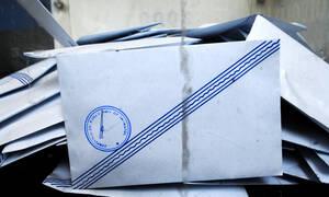 Αποτελέσματα Εκλογών 2019 LIVE: Δήμος Βιάννου Ηρακλείου (ΤΕΛΙΚΟ)