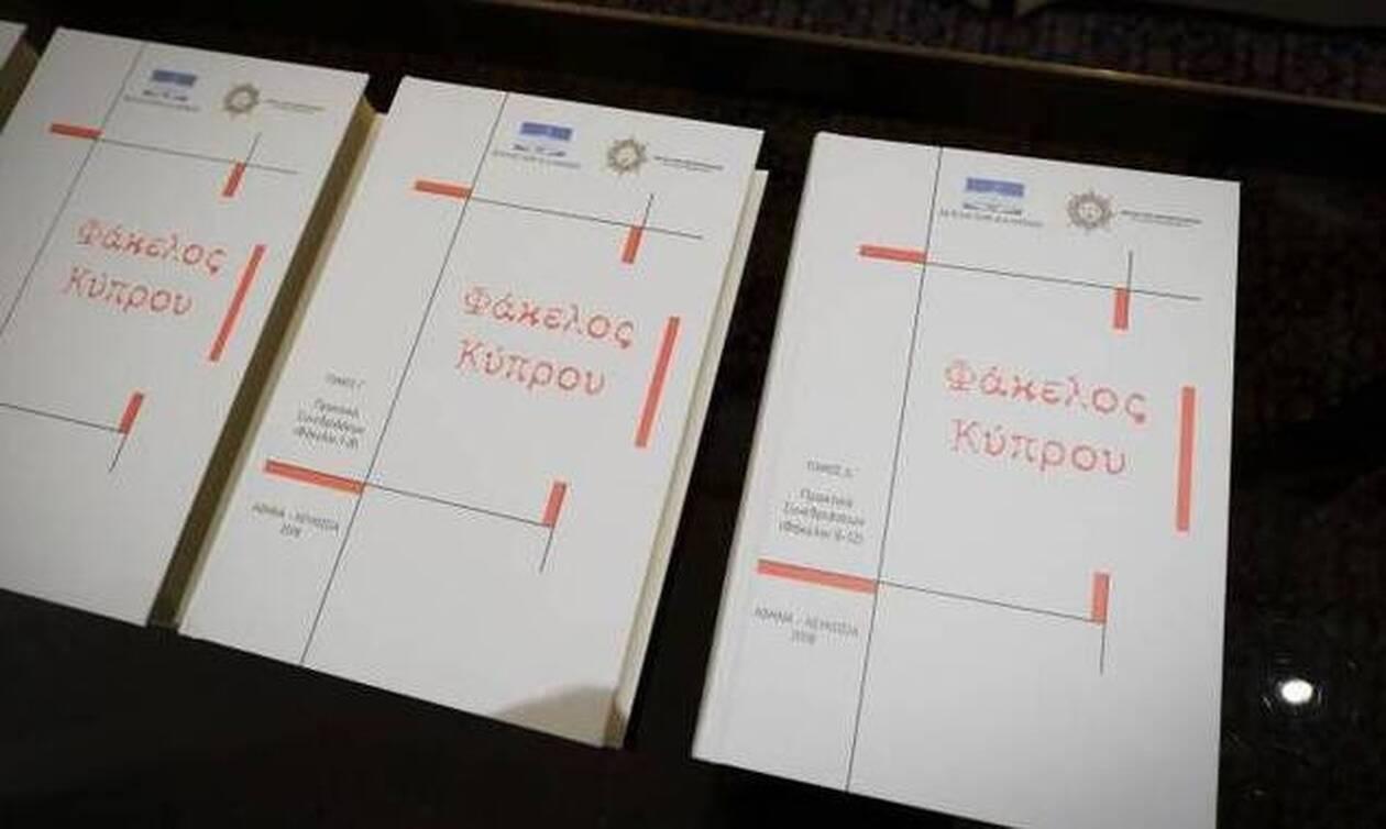 «Φάκελος Κύπρου»: Στα βιβλιοπωλεία ο πέμπτος και έκτος τόμος