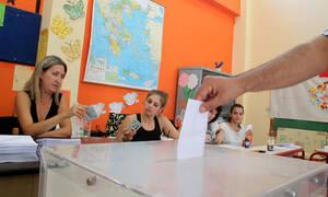 Αποτελέσματα Εκλογών 2019 LIVE: Δήμος Ζαγοράς - Μουρεσίου Μαγνησίας (ΤΕΛΙΚΟ)