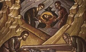 Μνήμη της Γ' ευρέσεως της τιμίας κεφαλής του προφήτου Προδρόμου και Βαπτιστού Ιωάννου
