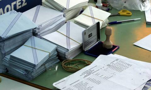 Αποτελέσματα Εκλογών 2019 LIVE: Δήμος Κερατσινίου - Δραπετσώνας Αττικής (ΤΕΛΙΚΟ)