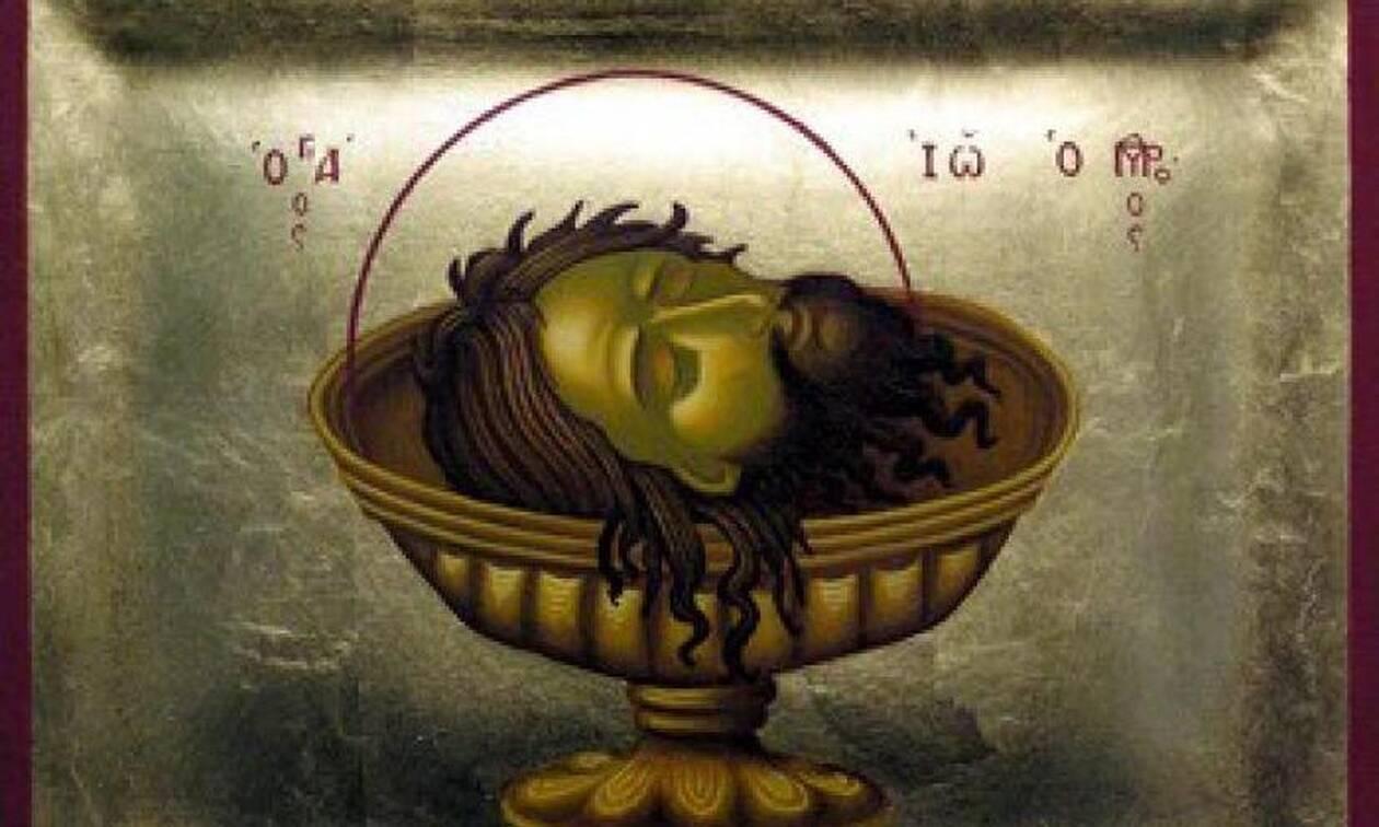 Πού βρίσκεται σήμερα η κεφαλή του Αγίου Ιωάννη του Προδρόμου