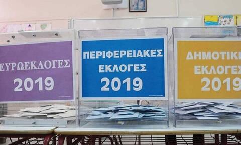 Αποτελέσματα Εκλογών 2019: Οι σταυροί των υποψηφίων - Ευρωβουλευτές, Δήμοι και Περιφέρειες