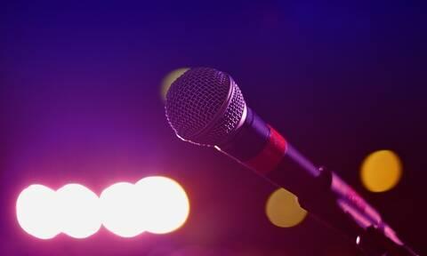 Θρήνος: Νεκρός διάσημος τραγουδιστής - «Έφυγε» τα 28 του χρόνια (pics)