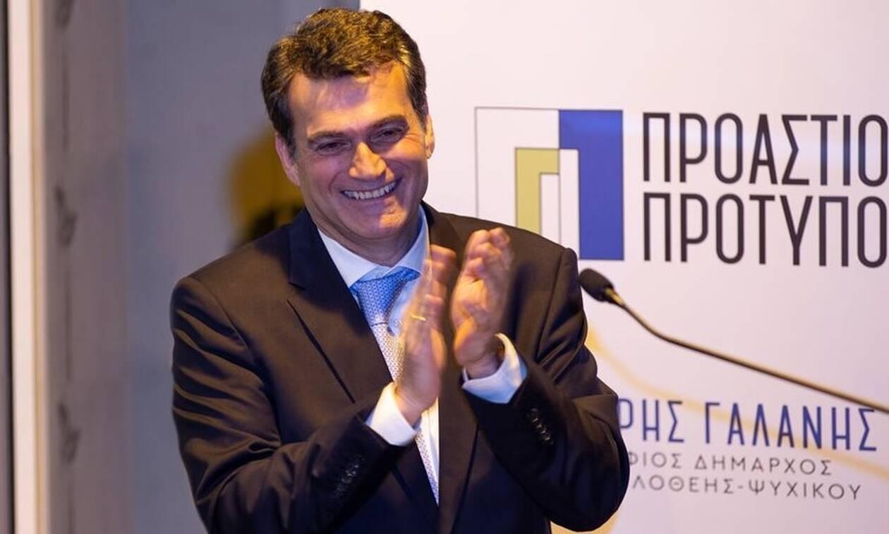 Εκλογές 2019 - Δημήτρης Γαλάνης: Ο πανικός του απερχόμενου δήμαρχου Φιλοθέης-Ψυχικού δεν κρύβεται