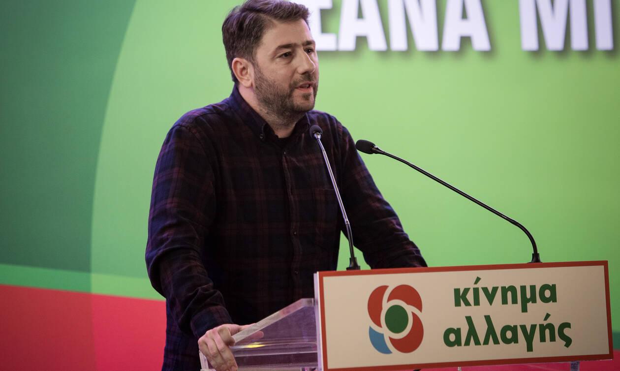 Παραιτείται από ευρωβουλευτής ο Ανδρουλάκης
