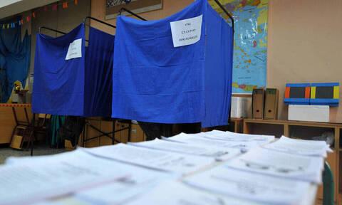 Αποτελέσματα Δημοτικών Εκλογών 2019 LIVE: Δήμος Ακτίου - Βόνιτσας