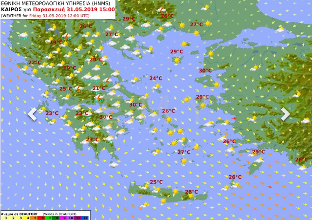 Καιρός για... παραλία! Έως 32 βαθμούς σήμερα η θερμοκρασία (χάρτες) 2