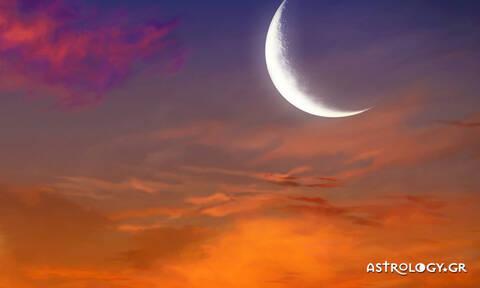 Προβλέψεις Νέας Σελήνης στους Διδύμους: Μίλα για ό,τι αισθάνεσαι!
