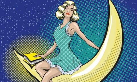 Έχεις Μαύρη Σελήνη στον Λέοντα στο ωροσκόπιό σου; Μάθε σε ποια πάθη είσαι επιρρεπής!