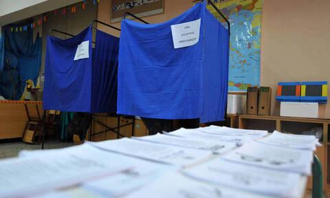 Αποτελέσματα Δημοτικών Εκλογών 2019 LIVE:  Δήμος Σερβίων