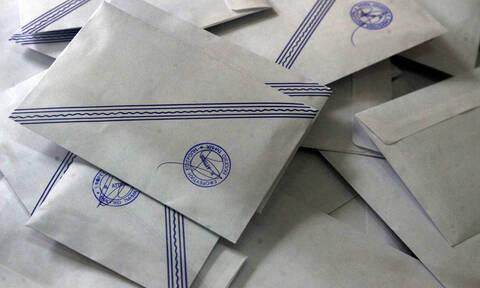 Αποτελέσματα Δημοτικών Εκλογών 2019 LIVE: Δήμος Ζίτσας