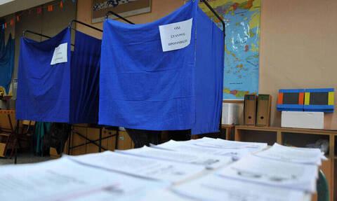 Αποτελέσματα Δημοτικών Εκλογών 2019 LIVE: Δήμος Μεγανησίου
