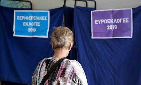 Αποτελέσματα Δημοτικών Εκλογών 2019 LIVE: Δήμος Μαλεβιζίου