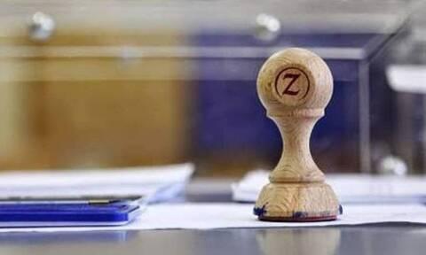 Αποτελέσματα Δημοτικών Εκλογών 2019 LIVE: Δήμος Αποκορώνου