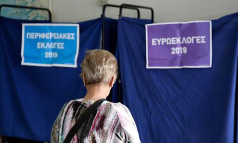 Αποτελέσματα Δημοτικών Εκλογών 2019 LIVE: Δήμος Καρπάθου
