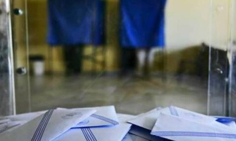 Αποτελέσματα Δημοτικών Εκλογών 2019 LIVE: Δήμος Μυκόνου