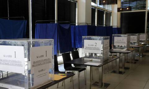 Αποτελέσματα Δημοτικών Εκλογών 2019 LIVE: Δήμος Ευρώτα