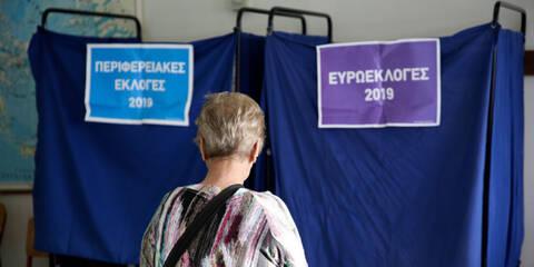 Αποτελέσματα Δημοτικών Εκλογών 2019 LIVE: Δήμος Κύμης - Αλιβερίου