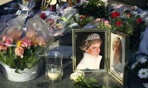 Το Παρίσι τιμάει την Diana 22 χρόνια από το θάνατό της