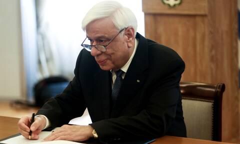 Όλα ανοιχτά για την υπογραφή του Διατάγματος της νέας ηγεσίας του Άρειου Πάγου από τον ΠτΔ