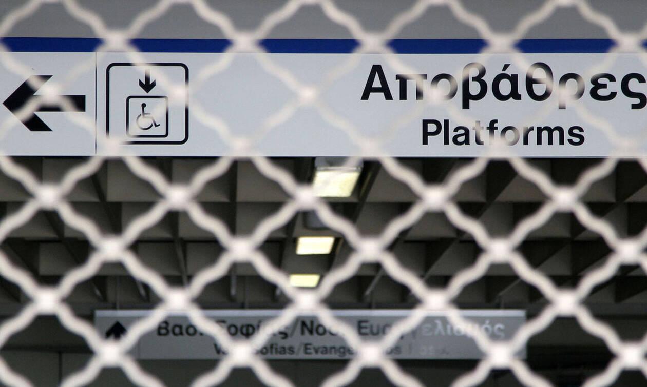 Απεργία: Προσοχή! Νέα στάση εργασίας σε Μετρό και Τραμ