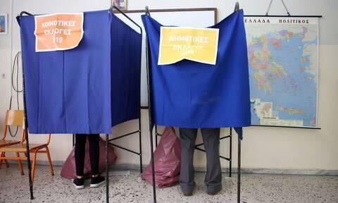Δημοτικές - Περιφερειακές εκλογές 2019: Πού ψηφίζω, πώς ψηφίζω