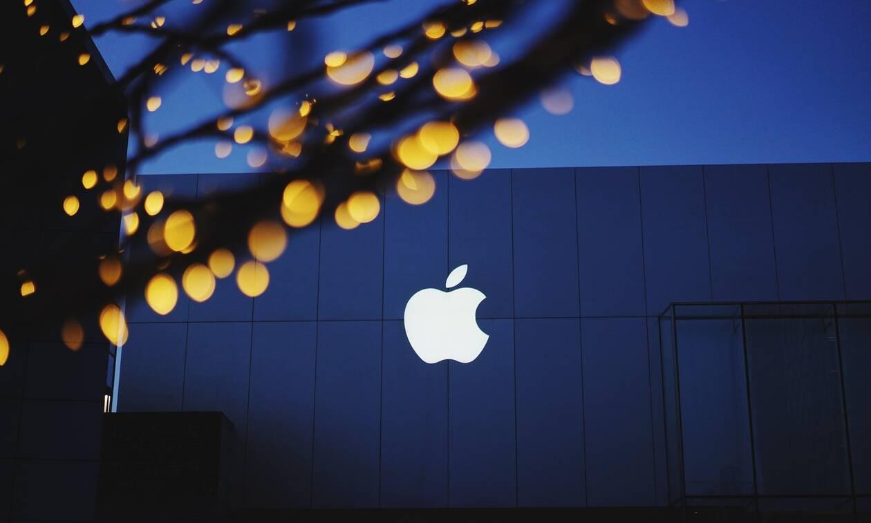 Απόφαση - σταθμός από την Apple - Δείτε ποια εφαρμογή σταματάει