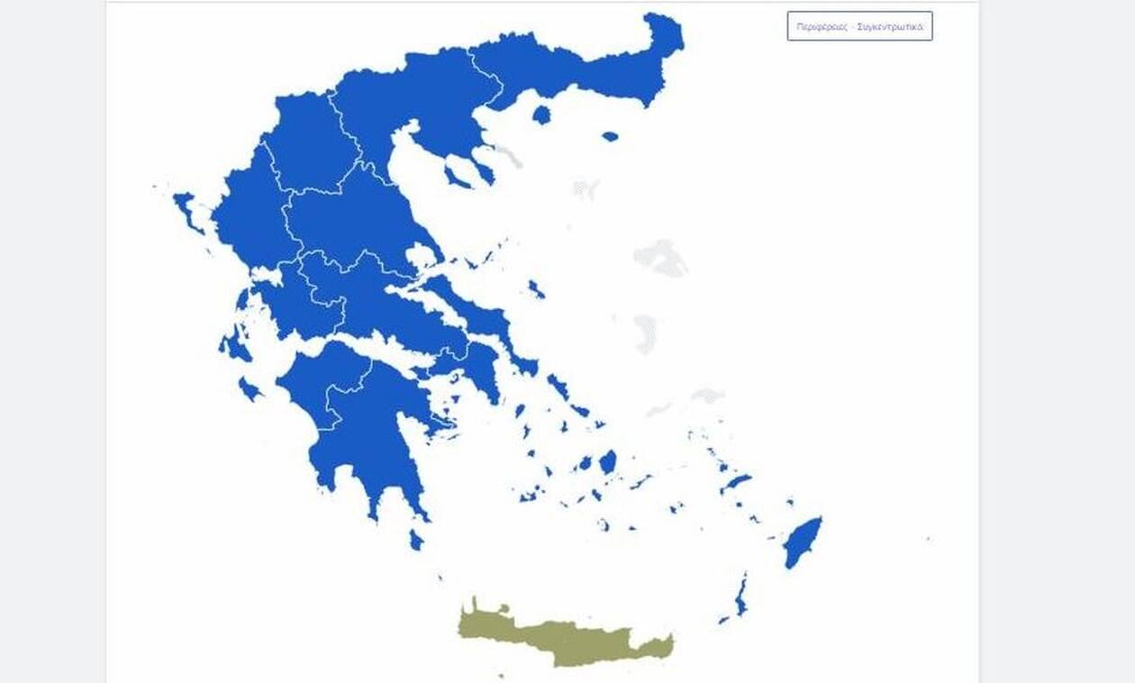 Αποτελέσματα Εκλογών 2019: Όλη η Ελλάδα είναι μπλε - Νίκη της ΝΔ και στις επτά περιφέρειες
