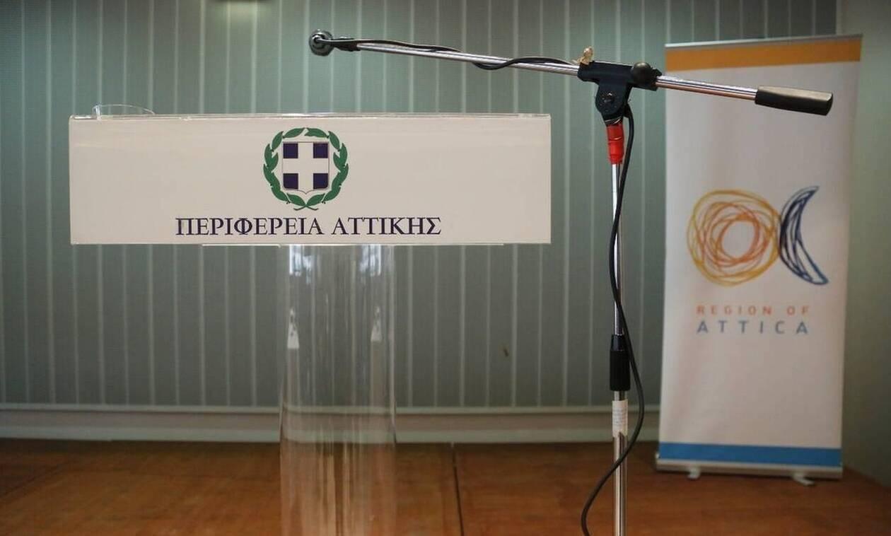Αποτελέσματα Εκλογών 2019 LIVE: Τα τελικά αποτελέσματα στην Περιφέρεια Αττικής