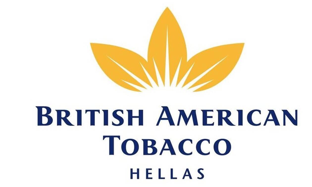 British American Tobacco Hellas: Διεθνείς προδιαγραφές για τα θέματα σεβασμού του ανταγωνισμού