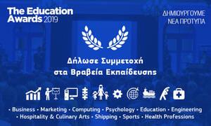 Mediterranean College: Education Awards 2019 - Εξασφάλισε ραντεβού εργασίας