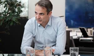 Μητσοτάκης: Δεν θα γίνει καμία απόλυση δημοσίων υπαλλήλων